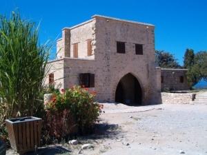 Burg Kouklia