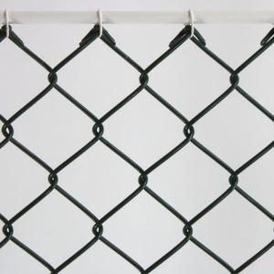 Chain link mesh Ø 4 The mesh for sports facilities and large wild animals