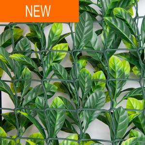 Divy Laurus Plus 3D Siepe sintetica fitta con foglie simili al lauro
