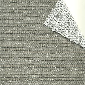 Soleado Duo Shade Net Reflective double-faced woven net to be installed horizontally.