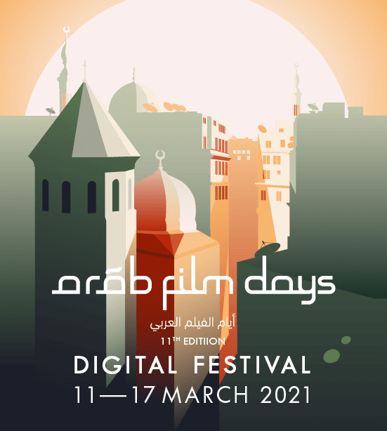 AFD2021 web desktop en