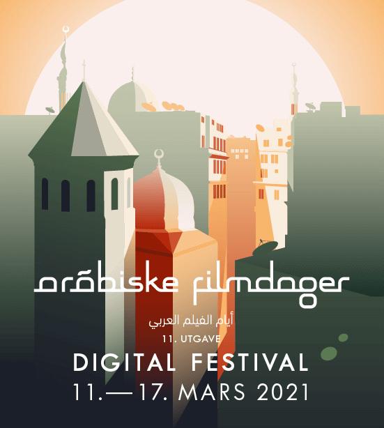 AFD2021 web desktop
