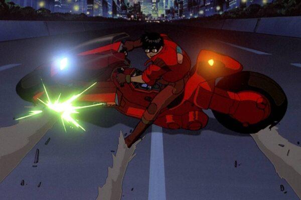 Akira AKIRA HD 01