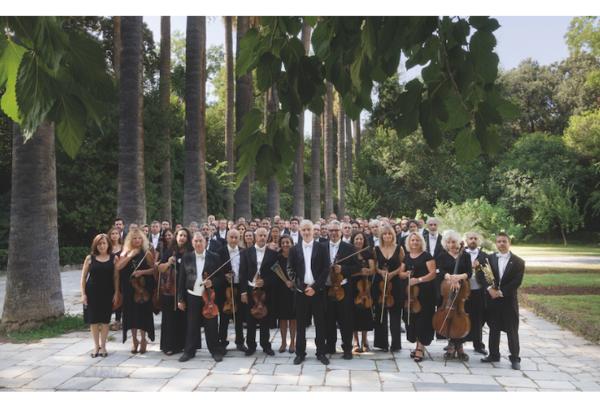 ORQUESTRA - Orquestra Estatal de Atenas, Stefanos Tsialis
