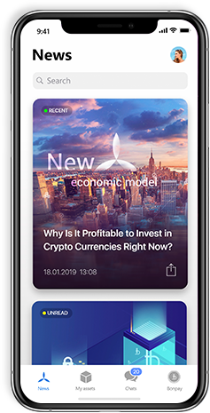 One Space mobile app - Bit Trade