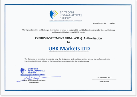 Лицензия UBK Markets Ltd