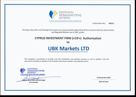 Лицензия UBK Markets Ltd