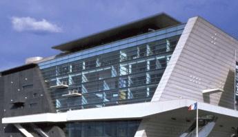 Palais des Congrès, arrondissement paris, paris arrondissement, arrondissements paris