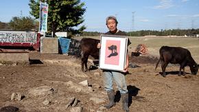 Les Vaches de Monsieur Yoshizawa : Première rencontre avec M Yoshizawa et Mme Arima