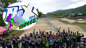 En piste vers le championnat BMX 2020  : Sport, Santé et vivre ensemble