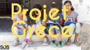 Mission humanitaire en Grèce : Projet humanitaire étudiant dans le camp de Lavrio