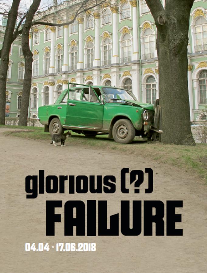 EXPO  glorious (?)  FAILURE