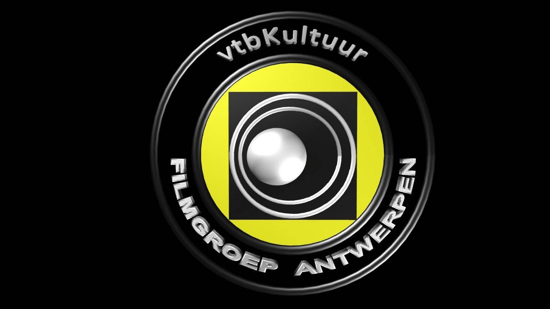 Club promofilm