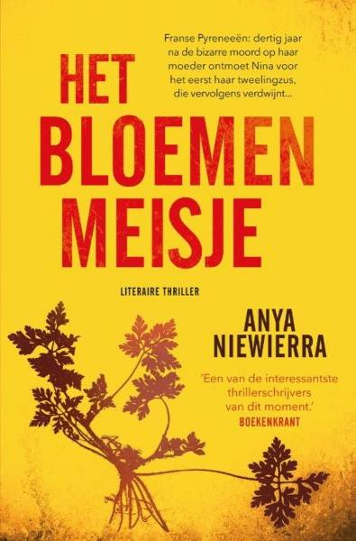 Auteurslezing Anya Niewierra