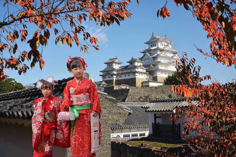 Reisreportage Japan Donderdag 3 oktober 2019
