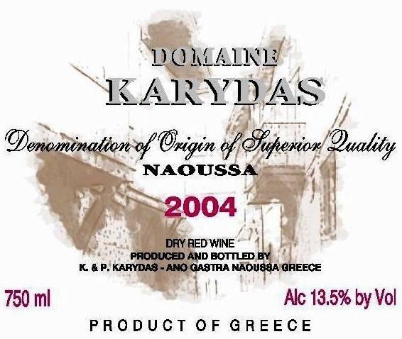 Wijnthema 'Griekenland'