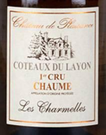Wijnavond 'Chenin Blanc, de kameleon van de witte druiven'.