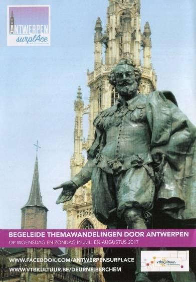 Antwerpen SurplAce