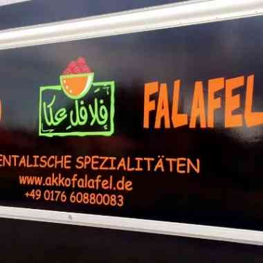Logo Akko Falafel