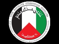 Logo Palestine Grill