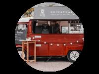 Logo HEIMATHAFEN Coffee Truck