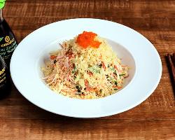Small Kani Salad