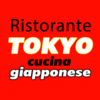 Logo ristorante2