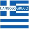 Logoangologreco2