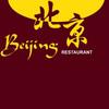 Ristorante Beijing logo