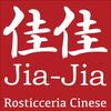 Jiajia2