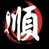 Shun Ristorante Orientale logo