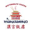 Il Mandarino logo