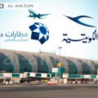 الخطوط الكويتية تفضح أكاذيب إعلام قطر.. وتشكر مطار دبي
