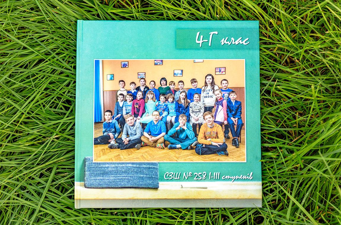 Альбом 4 класс Киев