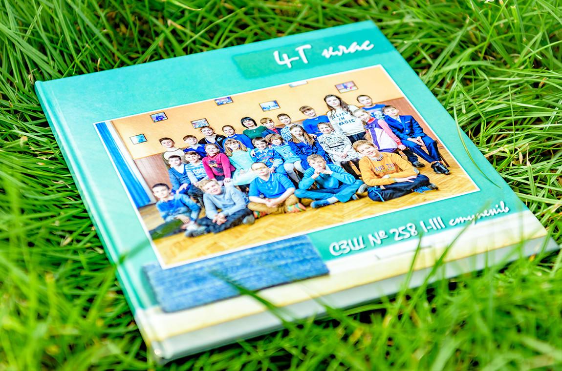 выпускные альбомы киев цены
