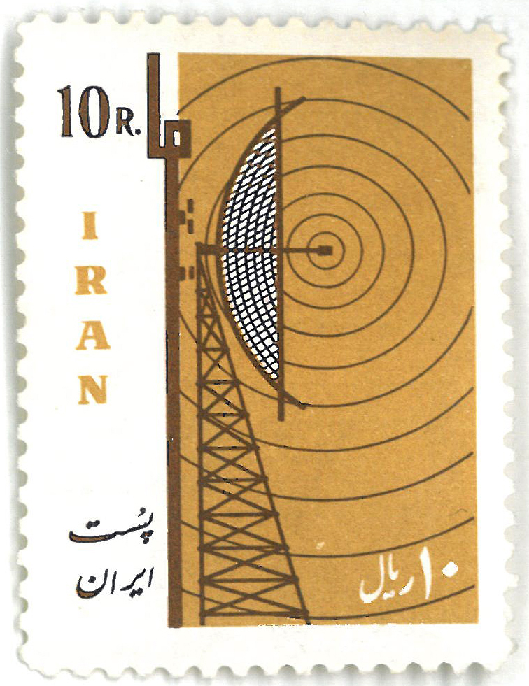 Talk_Tower_Stamp