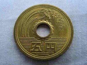 5-yen coin