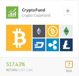 CryptoFund screenshot
