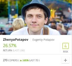 Zhenya Potapov
