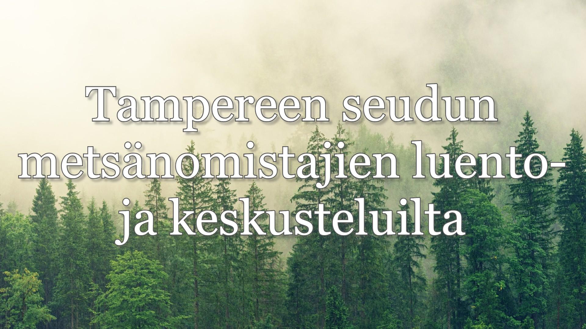 Tampereen Seudun Metsänomistajien luento- ja keskusteluilta
