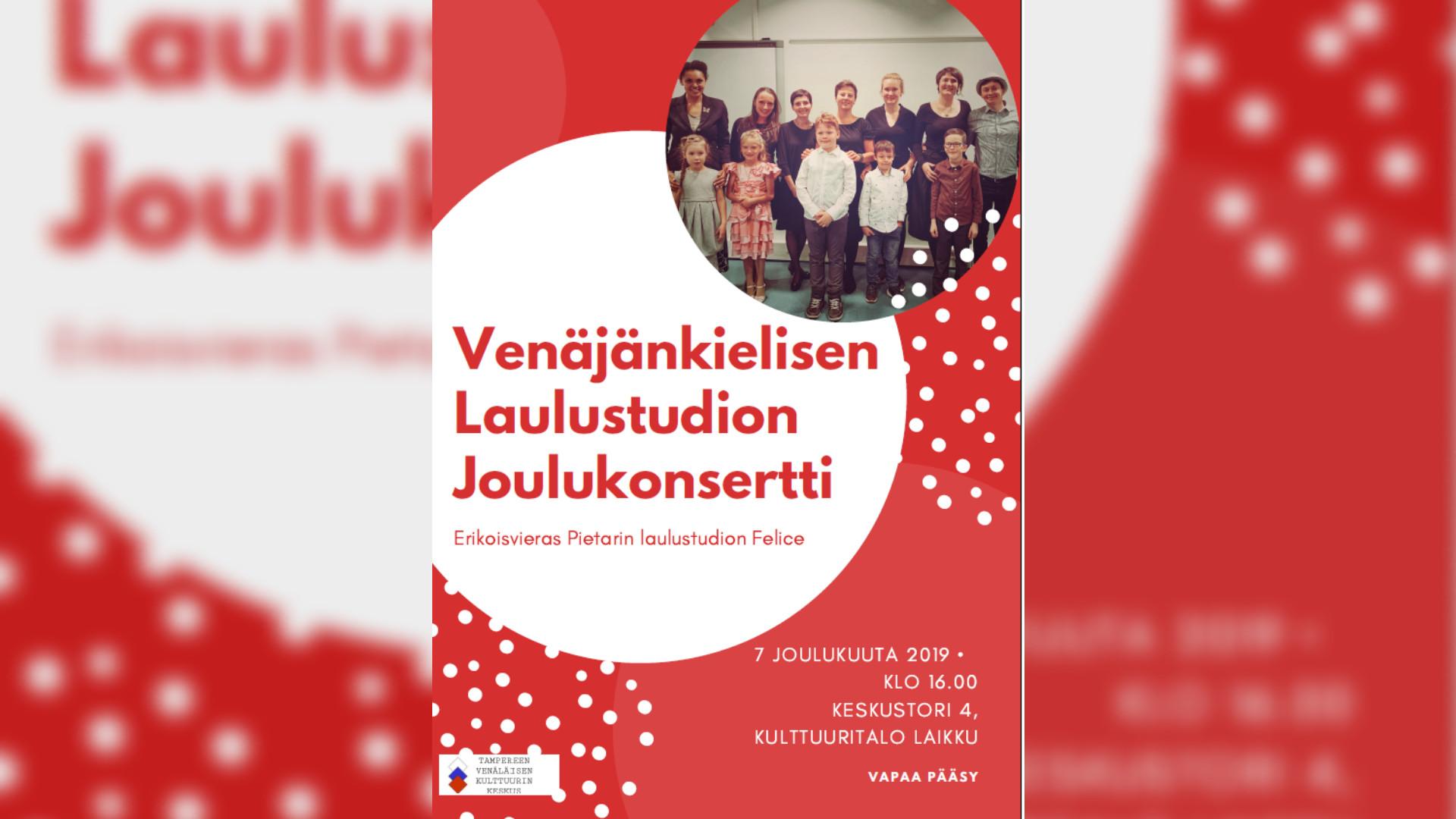 Julia Kovrigina-Famban laulustudion Joulukonsertti