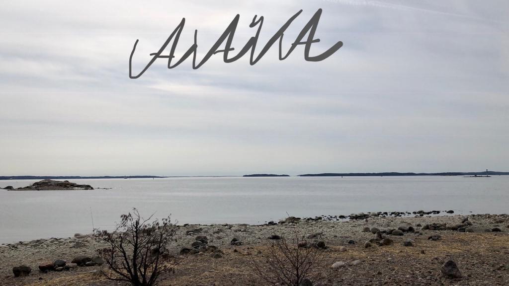 Aava - merenrantanäytelmä