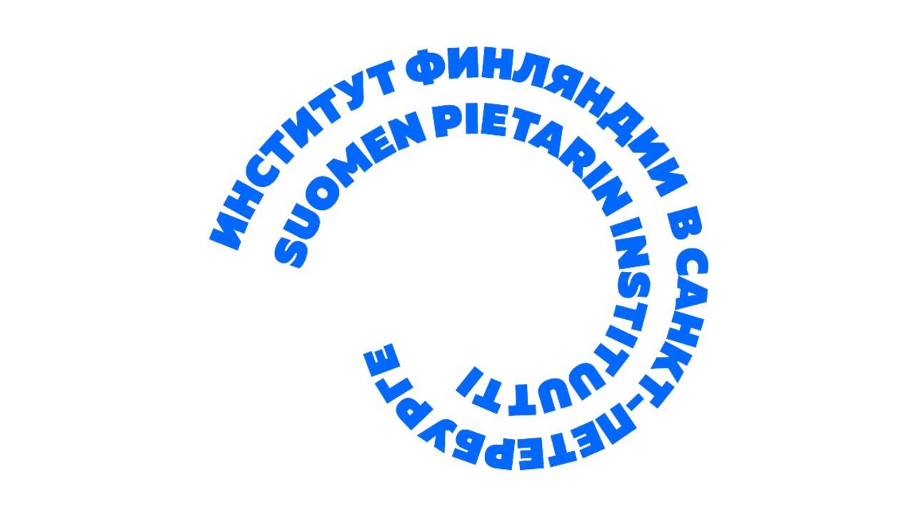Suomen Pietarin Instituutin esittely