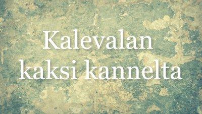 Tampereen Ruusu-Ristin luento: Aija Tuukkala - Kalevalan kaksi kannelta