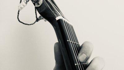 Matias Ojamaa: Flor e Lua, akustista kitaramusiikkia