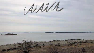 PERUTTU: Aava - merenrantanäytelmä