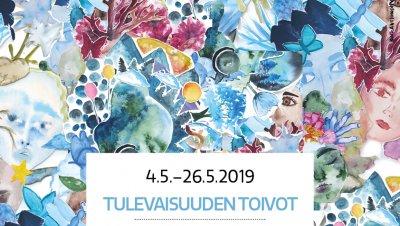 Museoiden yö: Opastus Sara Hildén -akatemia oppilastyönäyttelyyn
