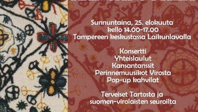 Viron uudelleenitsenäistymispäivän kansanjuhla: Viro laulaa, tanssii ja syö!
