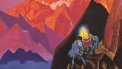 TAPAHTUMA PERUTTU: Yleisöesitelmä Roerich-paktista