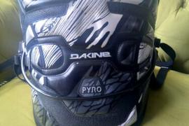 najlepiej kochany stabilna jakość szczegóły Find a used Dakine Harness